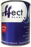 "Эмали ""Жидкий пластик"" Effect Plast"