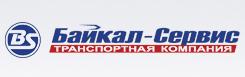 Доставка изоляционных материалов через Байкал-сервис