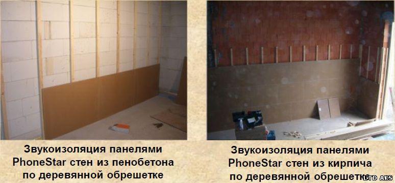 Панели Phonestar (Фонстар) монтаж на обрешетку