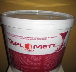 Жидкая теплоизоляция теплометт
