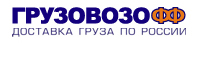 Доставка изоляционных материалов через ТК Грузовозофф
