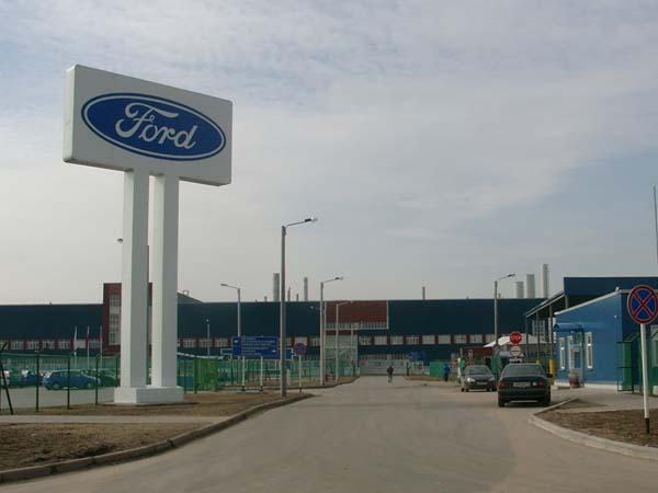 Завод ФОРД (Всеволжск)