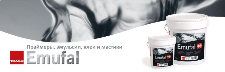 emufal Праймеры, эмульсии, клеи и мастики