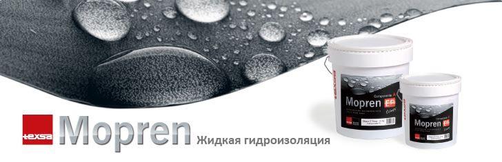 mopren Жидкая гидроизоляция
