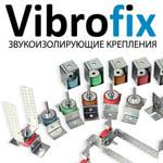 vibrofix виброфикс